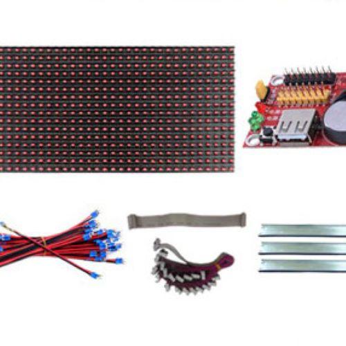 Ανταλλακτικά-Εξαρτήματα LED Πινακίδων