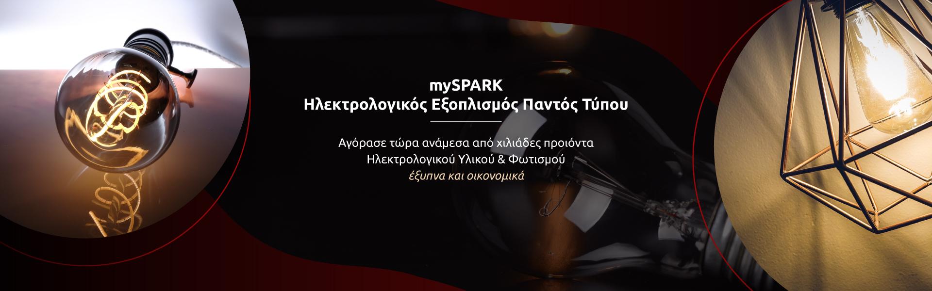 MySpark-general-slider.jpg